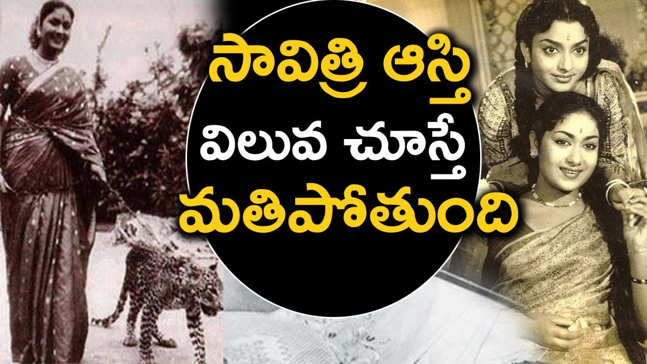 Mahanati Latest Gemini Ganesan Friend Revels About: Mahanati Savitri Assets Present Value