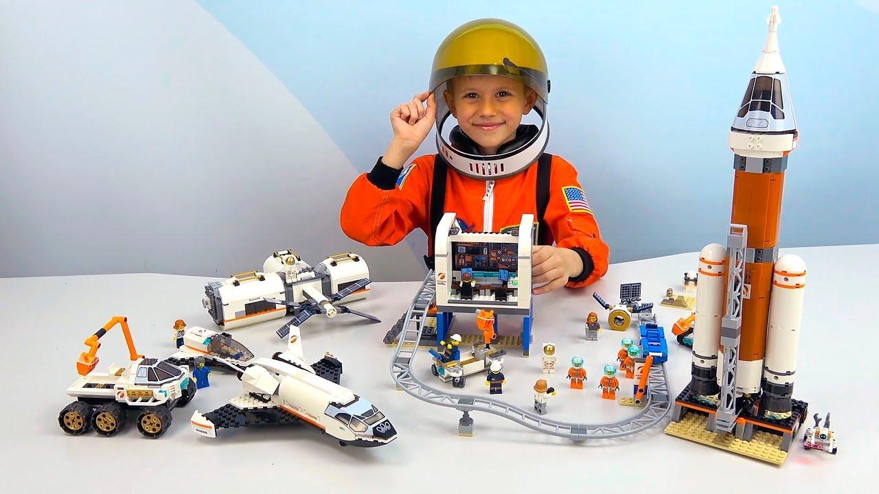 ЛЕГО СИТИ 60228 Космическая РАКЕТА и пульт запуска в КОСМОС. Даник играет в космонавта