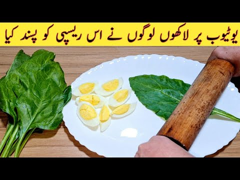 10 Minutes Recipe Quick And Easy Breakfast Recipe Better than Palak Recipe Easy Recipes
