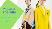 Купите женское пальто в интернет-магазине zarina мы предлагаем низкие цены и удобную доставку. Размерный ряд от 42 до 54 размера,