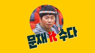 [문재 it 수다] #산딸기? 훔친**가 맛있다? #원로영화감독 김수형의 '안산 사는 이야기'