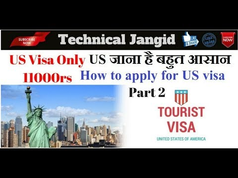 How To Payment For Tourist U.S. Visa Part 2
