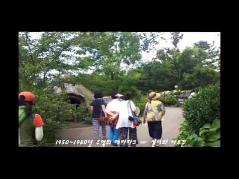 Fairy and the Woodcutter in Jeju South Korea 선녀와 나무꾼 - 추억의 테마파크