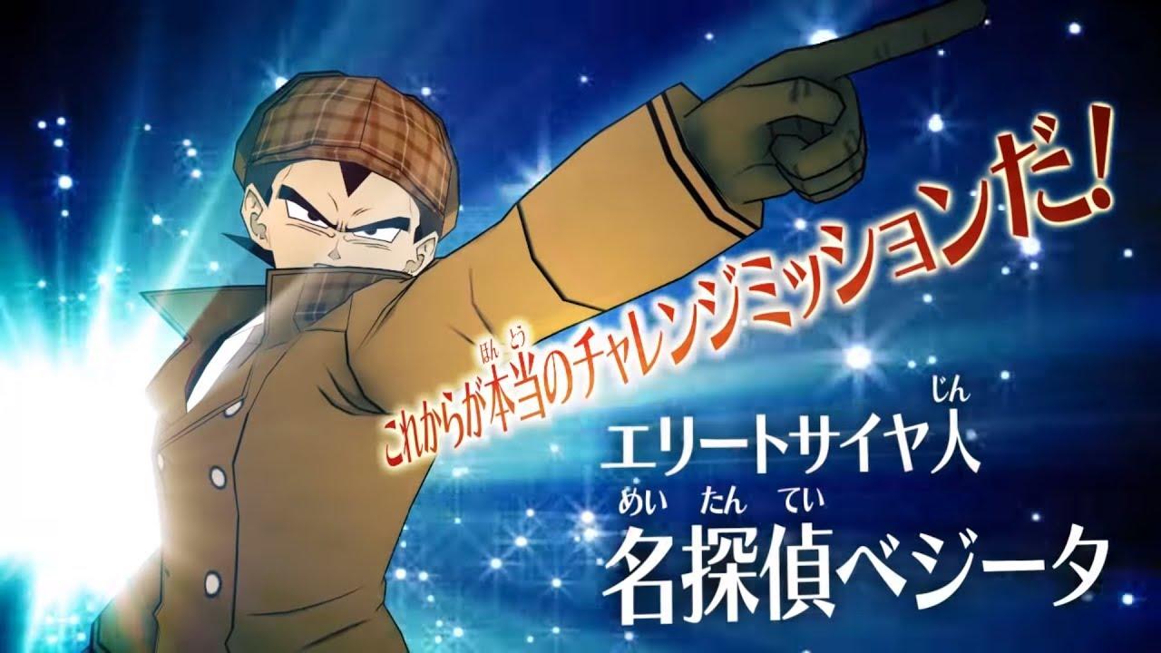 GREAT DETECTIVE VEGETA!!! Super Dragon Ball Heroes Universe Mission 3 Great Detective Vegeta Trailer