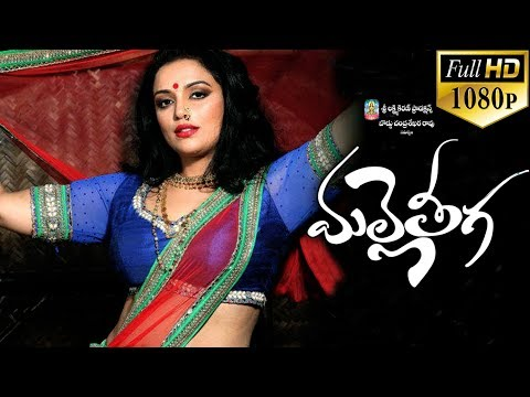 Malle Teega Latest Telugu Full Length Movie | Shweta Menon, Biju Menon