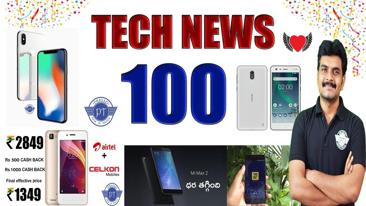technews # 100 Airtel Celkon Mobile,Pixel 2 Audio Problem,Snapdragon  845,Apple rules etc