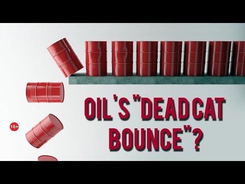Нефть: скользкая дорожка