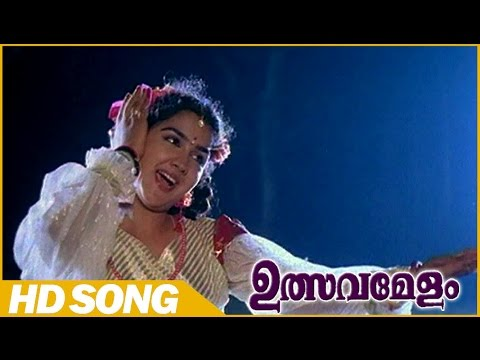 ulsavamelam malayalam comedy movie kasavulla pattuduthu song urvashi sujatha onv kurup malayalam film movie full movie feature films cinema kerala   malayalam film movie full movie feature films cinema kerala