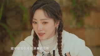 [你好生活]李思思分享此生难忘的感动瞬间  CCTV综艺
