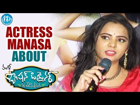 Actress Manasa About Fashion Designer S O Ladies Tailor Sumanth Ashwin Vamsy Mani Sharma Youtube