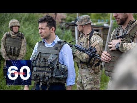 """Поездка Зеленского на Донбасс """"взорвала"""" Украину! 60 минут от 28.05.19"""