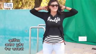 Rajasthani Song 2019 || दिन का ग्यारह बजे बुलाई बजगी रात कि || Amar singh rawat || Hit Song 2019