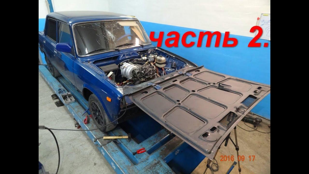 ВАЗ-2107. подгонка и сварка переднего крыла. часть 2.