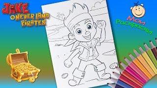 Фото Джейк и пираты Нетландии Раскраски Для Детей. Раскраска для маленьких Пират Джейк
