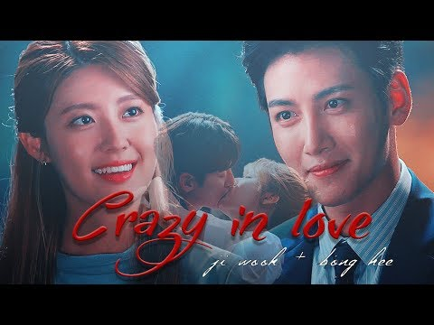 Ji wook & Bong hee | Crazy in love