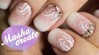 Градиент на ногтях Baby Boomer + Стемпинг Градиент под гель лак. немножко Свадебный маникюр :)