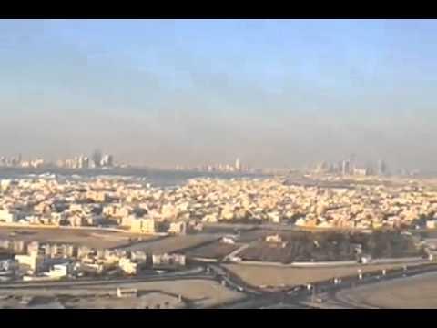 Bahrain city Airplane view