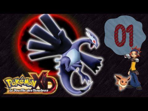 Pokémon XD : Le Souffle des Ténèbres - 1re Ombre