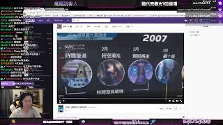 神河的那隻龍是https://magiccards.info/chk/en/122.html 黑色的神龍(? ...