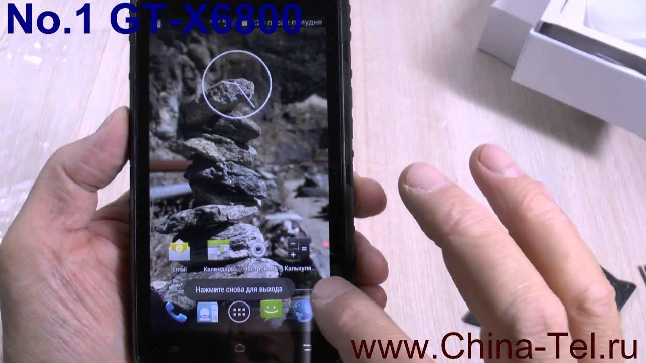 NO 1 X6800 Смартфон с батареей 6800 мАч и пылевлагонепроницаемым .