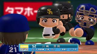 2011年の日本シリーズをパワプロ2017で再現してみました。 先発はチェン...