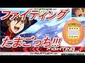 【EXVS2】アムロが新技の強いF覚デスサイズヘルで戦うぜ!ファイティングたまごっち…