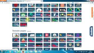 Онлайн тв рус ва Узбек узбекистон ёшлар телеканали  UZB