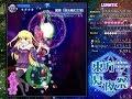 Touhou Shinning Shooting Star Stage 4 Reimu Lunatic