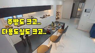 지하주차장 좋고 주방에 신경 많이 쓴 인천나홀로아파트(…
