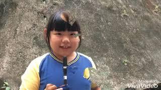 Publication Date: 2019-05-09 | Video Title: 福德學校 - 國際家庭日 二年級