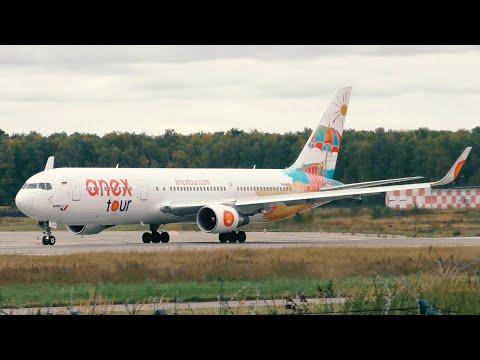 Аэропорт Домодедово. Вылет в теплые края Azur Air (Anex Tour Livery) Boeing 767-3Q8ER, VP-BXW.