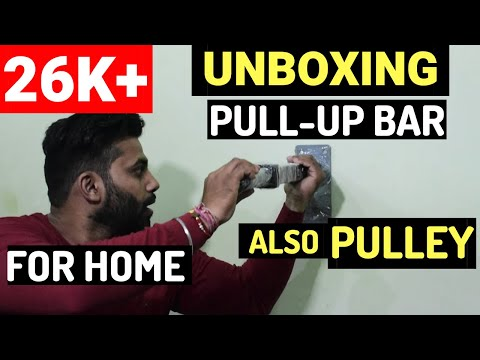 Pull Up & Chin Up Bar for home | Fitness Hour | Vinay Kumar
