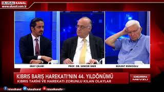 Derin Mevzu-20 Temmuz 2018- Ulusal Kanal.mp3