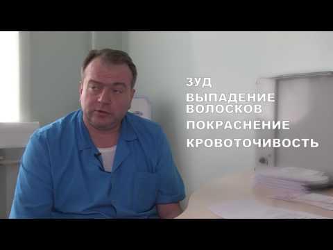 Меланома. Консультация врача-онколога. Tv29.ru