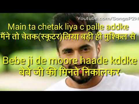 Bapu Zimidar Song Lyrics In Hindi Full By Jassi Gill  || Songs P2H ||