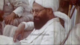 Nahi Mumkin Ke Mai Zinda Rahu - Bilal Raja - Hazrat Musleh Moud (r) - Nazam - Islam Ahmadiyya
