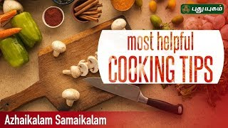 Azhaikalam Samaikalam – Puthuyugam tv Show-Easy Cooking Ideas by Chef Ram Prakash