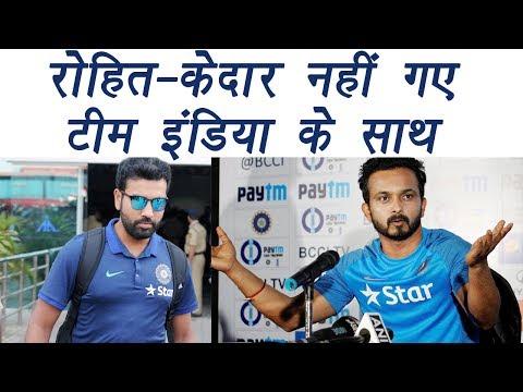 Champions Trophy 2017: Rohit Sharma , Kedar Jadhav miss flight for London   वनइंडिया हिन्दी