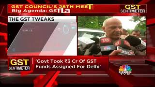 State FMs of Delhi & Maharashtra on the 28 GST Council meet
