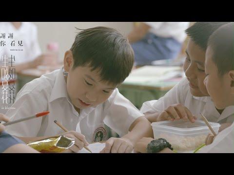 微電影Microfilm【生如夏花 in blossom】