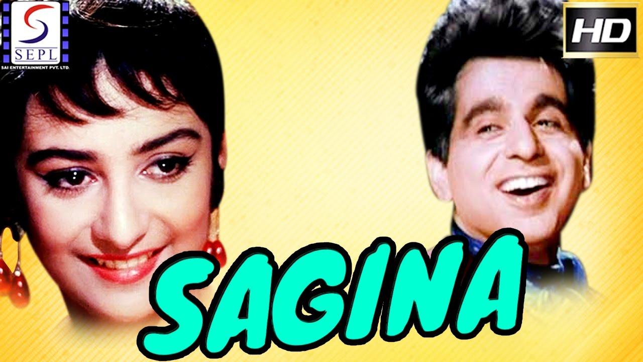 Sagina English Subtitles L Hindi Full Movie Hd L Dilip Kumar Aparna Sen L 1974