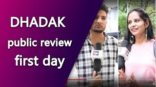 DHADAK public review | first day | Ishaan Khattar And Janhvi Kapoor | Top News Networks
