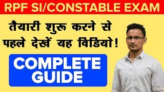 RPF Constable/Sub Inspector Exam | Latest pattern, preparation tips