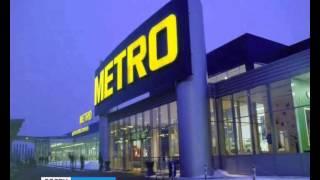 В «Metro Cash & Carry» обнаружили 72 килограмма зараженного салата