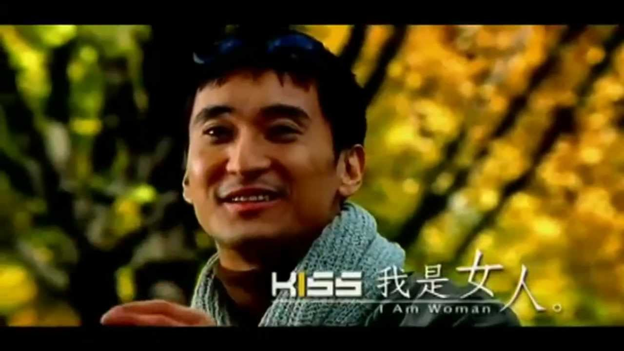 musica kiss j-entercom