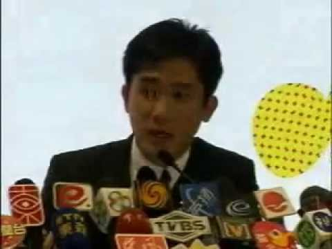 Tony Leung Speaks Cantonese Mandarin and English in 2004 HK Filmart Conference