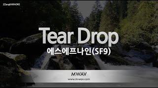 [짱가라오케/노래방] 에스에프나인(SF9)-Tear Drop [ZZang KARAOKE]