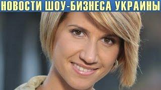 Анита Луценко похудела на 17 кг. Новости шоу-бизнеса Украины.