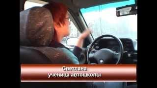 Обучение девушек вождению