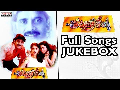 Chandralekha Telugu Movie Songs Jukebox II Nagarjuna, Ramya Krishna, Isha Kopikkar